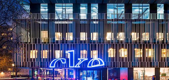 Nieuwe situatie Centrum voor de Kunsten Eindhoven, realisatie 2017
